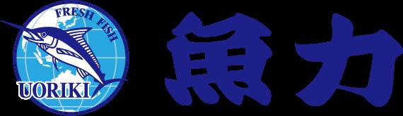 株式会社魚力