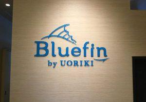 bluefin02