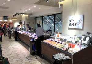 tachikawauogashi01