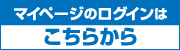 bnr_mypage_180_50